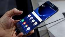 الشرطة بغزة تُصدر توضيحاً بشأن اختراق أجهزة النقال عبر اتصال هاتفي