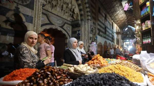 سوق البزورية