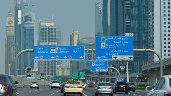 صورة عامة لوسط مدينة دبي (صورة أرشيفية)