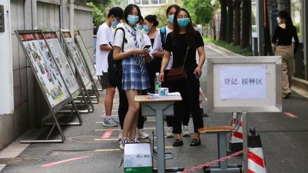 طلاب في الصين