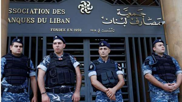 مبنى جمعية المصارف في بيروت خلال الاحتجاجات